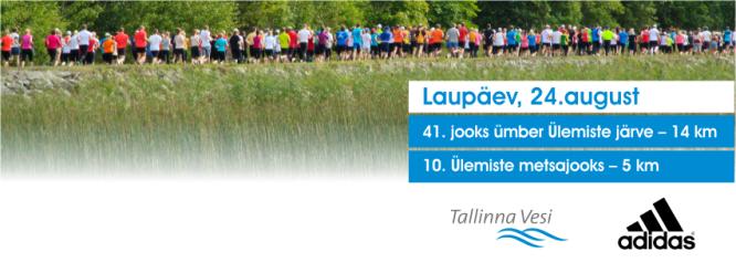 41. jooks ümber Ülemiste järve 2013